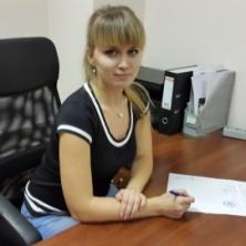 Маврина Евгения Александровна